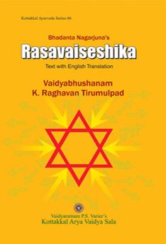 Learn These Kumarasambhavam Malayalam Book Pdf {Swypeout}